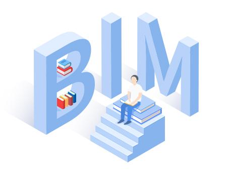 """我公司组织团队参加""""BIM技术启蒙与应用""""研讨会"""