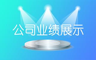 我公司中标忻州市高级技工学校示范校计算机动画制作专业项目